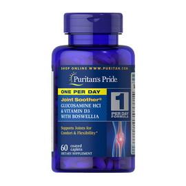One Per Day Glucosamine HCl, Vitamin D3, Boswellia (60 caplets)