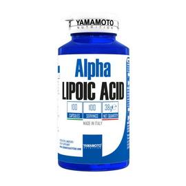 Alpha Lipoic Acid (100 caps)