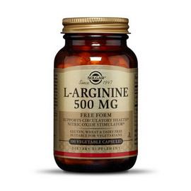L-Arginine 500 mg (100 veg caps)
