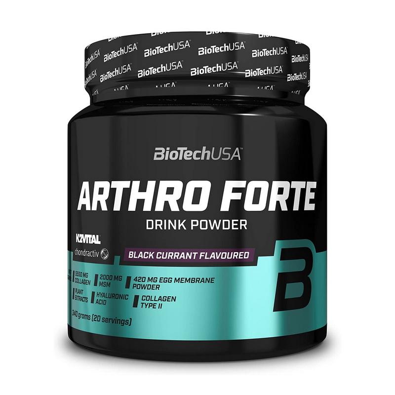 Arthro Guard Drink Powder (340 g)
