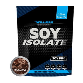 Soy Isolate (900 g)