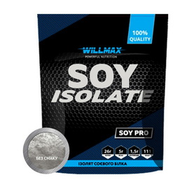 Soy Isolate Unflavored (900 g)
