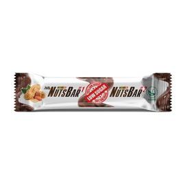 Nuts Bar 100% Sugar Free (1 x 70 g)