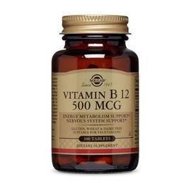 Vitamin B 12 500 mcg (100 tabs)