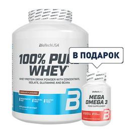 100% Pure Whey (2,27 kg) + Mega Omega 3 (90 caps)