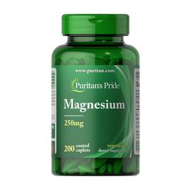 Magnesium 250 mg (200 caplets)