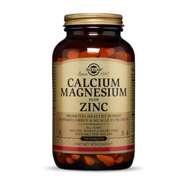 Calcium Magnesium Plus Zinc (250 tabs)