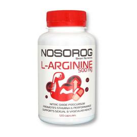 L-Arginine 500 mg (120 caps)