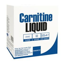 Carnitine Liquid (20 x 25 ml)