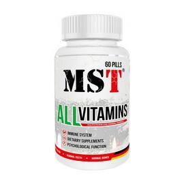 All Vitamins (60 pills)