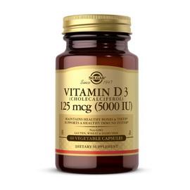Vitamin D3 5000 IU (60 veg caps)