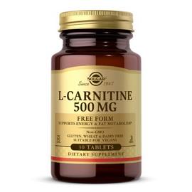 L-Carnitine 500 mg (30 tabs)