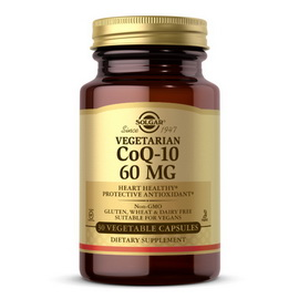 Vegetarian CoQ-10 60 mg (30 veg caps)