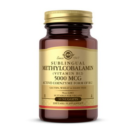 Sublingual Methylcobalamin (Vitamin B12) 5000 mcg (30 nuggets)
