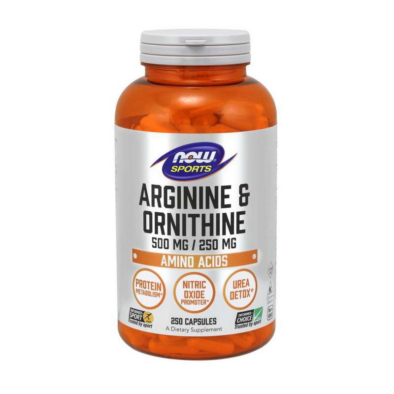 Arginine & Ornithine 500 mg/250 mg (250 caps)
