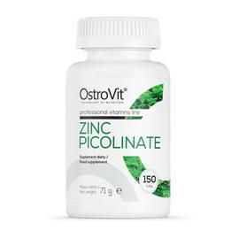 Zinc Picolinate (150 tabs)