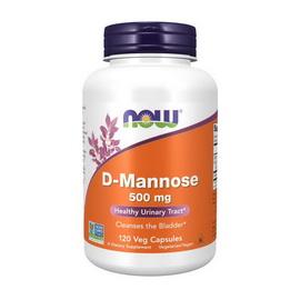 D-Mannose 500 mg (120 veg caps)