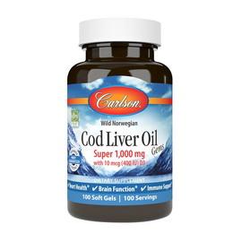 Cod Liver Oil Gems Super 1000 mg (100 softgels)