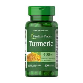 Turmeric 400 mg (100 caps)