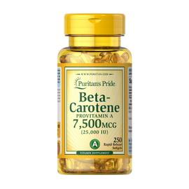 Beta-Carotene 7500 mcg (25 000 IU) (250 softgels)