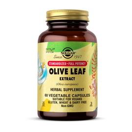 Olive Leaf Extract (60 veg caps)