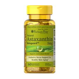 Natural Astaxanthin 5 mg (60 softgels)