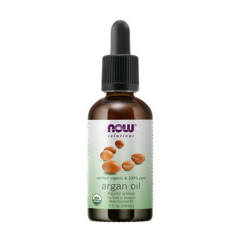 Argan Oil Pure (59 ml)