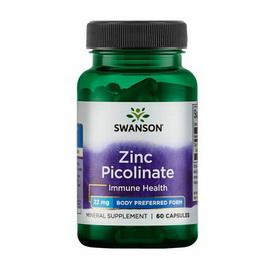 Zinc Picolinate 22 mg (60 caps)