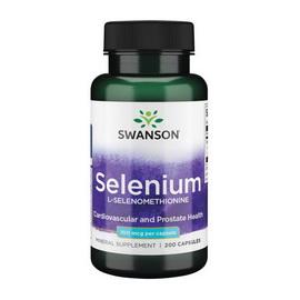 Selenium 100 mcg (200 caps)