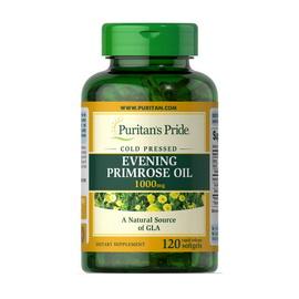 Evening Primrose Oil 1000 mg (120 softgels)