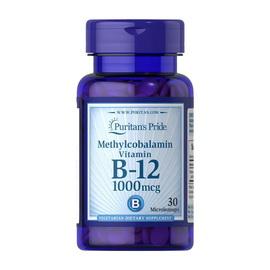 B-12 1000 mcg Methylcobalamin (30 microlozenges)