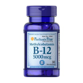 B-12 5000 mcg Methylcobalamin (30 microlozenges)