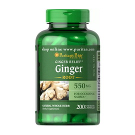 Ginger Root 550 mg (200 caps)