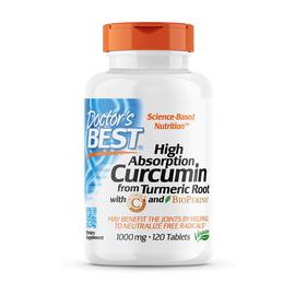 Curcumin from Turmeric Root 1000 mg (120 tabs)