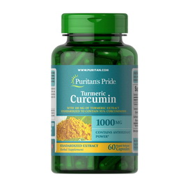 Turmeric Curcumin 1000 mg (60 caps)