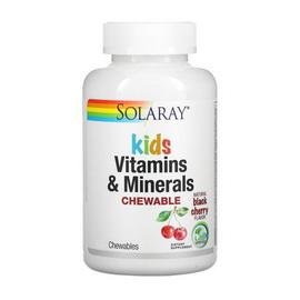 Kids Vitamins & Minerals (60 chew tabs)