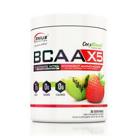 BCAA X5 (360 g)