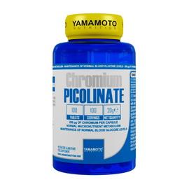 Chromium Picolinate (100 tabs)