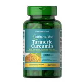 Turmeric Curcumin 1000 mg (120 caps)