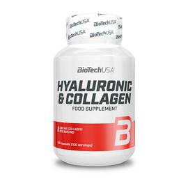 Hyaluronic & Collagen (100 caps)