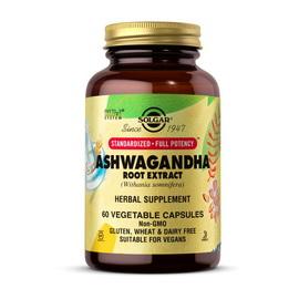 Ashwagandha (60 veg caps)