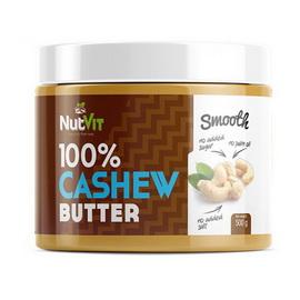 100% Cashew Butter Smooth (500 g)