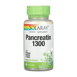 Pancreatin 1300 (90 veg caps)
