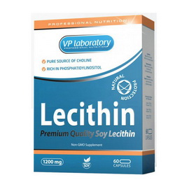 Lecithin (60 caps)