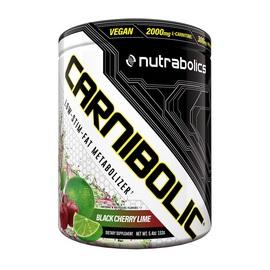 Carnibolic (150 g)