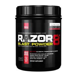 Razor8 Blast Powder (577 g)