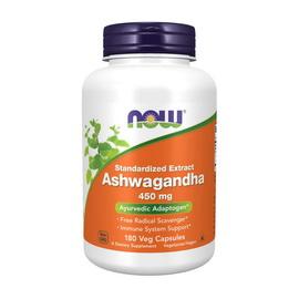 Ashwagandha 450 mg (180 veg caps)