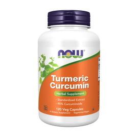 Turmeric Curcumin 665 mg (120 veg caps)
