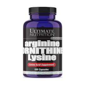 Arginine ORNITHINE Lysine (100 caps)