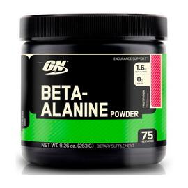 BETA Alanin (230 g)